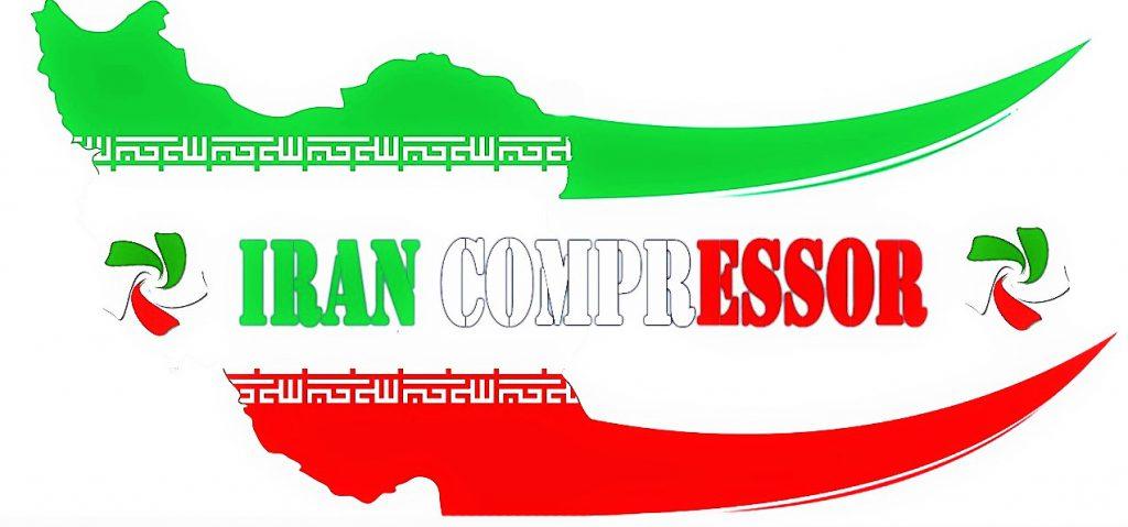 ایران کمپرسور