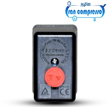 کلید اتومات کمپرسور هوا