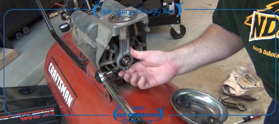 یک برنامه تعمیر و نگهداری مناسب و منظم داشته باشید جهت حفظ بازده کمپرسور هوا